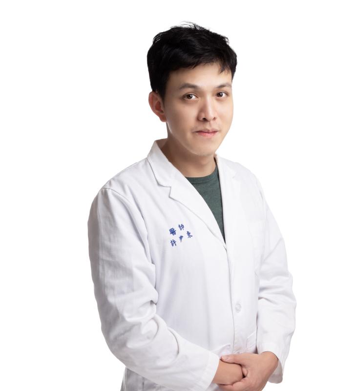 許尹東醫師